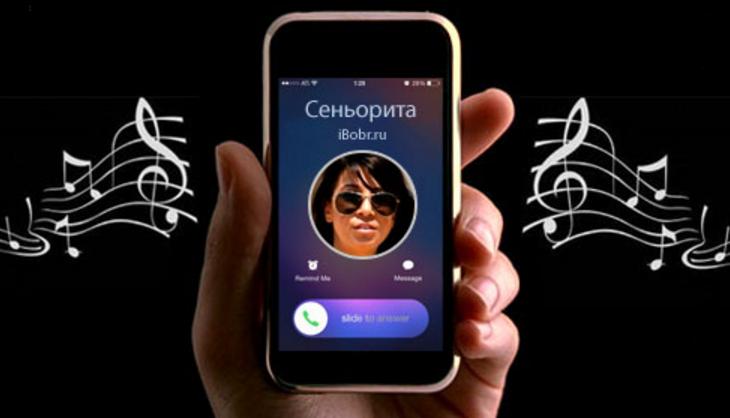 Поставить свою песню, мелодию на звонок Айфон.